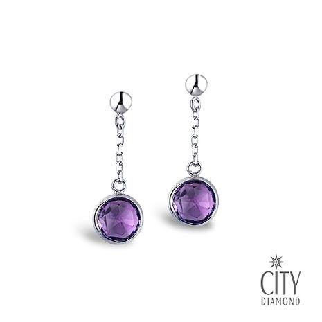 City Diamond【東京Yuki系列】紫水晶 18K耳環
