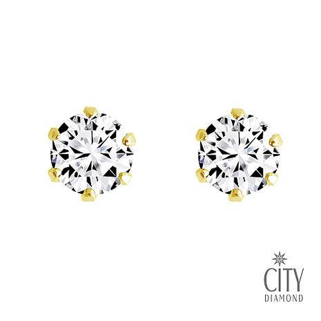City Diamond引雅【東京Yuki系列】18K6爪10分鑽耳(黃K)(一邊0.05分)(預購)