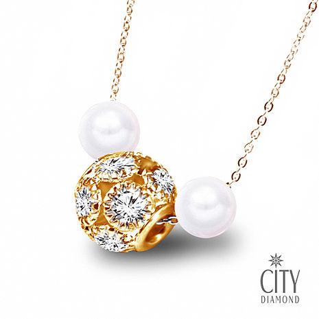 City Diamond引雅【東京Yuki系列】天然珍珠米奇造型水鑽項鍊(黃K)雙12特賣 售價499
