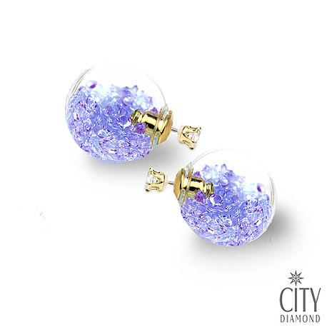 City Diamond引雅【首爾Blue Star系列】兩用雙面時尚水晶玻璃耳環-粉紫