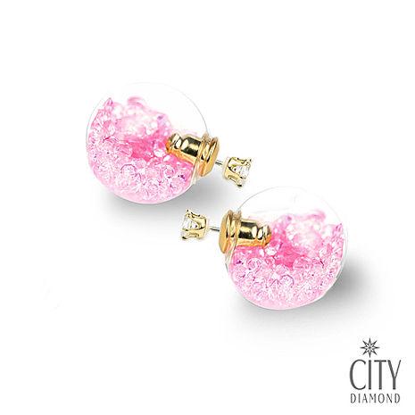 City Diamond引雅【首爾Blue Star系列】兩用雙面時尚水晶玻璃耳環-粉紅雙11特賣 售價699