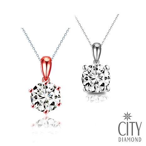 City Diamond 引雅美鑽35至40分只要12888(預購)