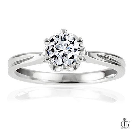 City Diamond『巴黎花都』30分鑽石戒指/求婚戒指/鑽戒(預購)