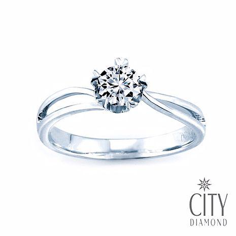 City Diamond『一見頃心』50分鑽石戒指/求婚戒指/鑽戒(預購)