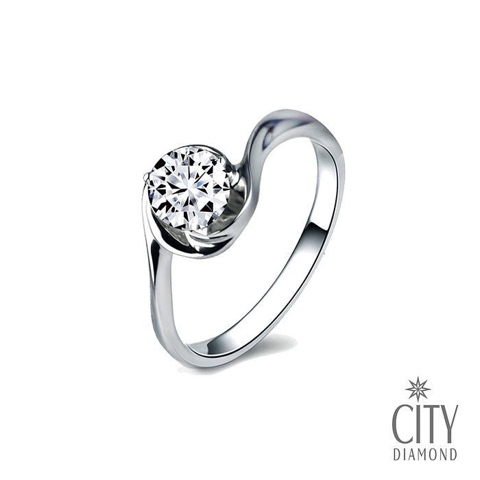 City Diamond『浪漫星晴』50分鑽石戒指/求婚戒指/鑽戒(預購)