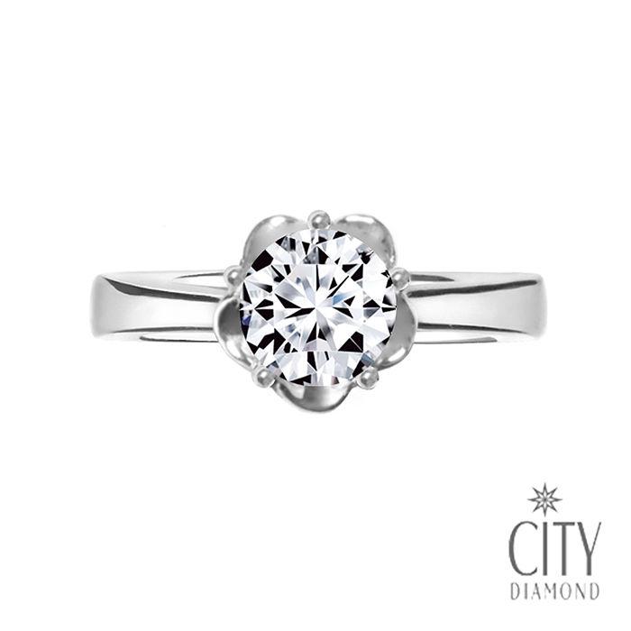 City Diamond『幸福花冠』50分鑽石戒指/求婚戒指/鑽戒(預購)#8.5
