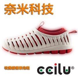 CCILU - HERO 鯊魚鞋 (男女款) 白鞋面紅襪套 30300300226.5cm