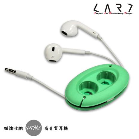 CARD MH2 高音質耳塞式重低音3.5mm耳機收納組 (綠色)