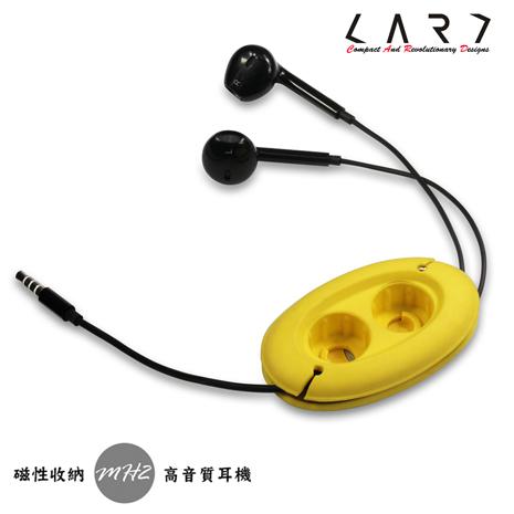 CARD MH2 高音質耳塞式重低音3.5mm耳機收納組 (黃色)