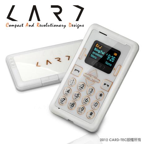 新加坡 CARD Phone New CM1 強襲功能名片機 (白色) 2G