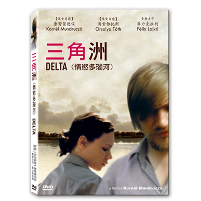 【三角洲 】DELTA-DVD