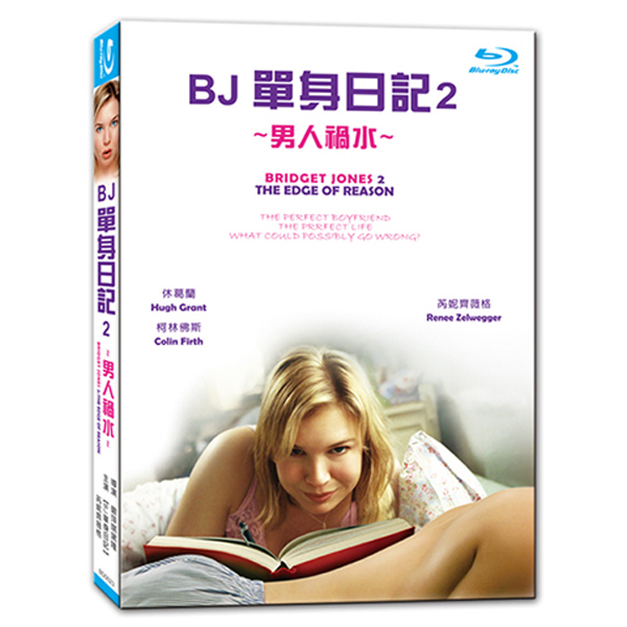 BJ單身日記2: 男人禍水 BRIDGET JONES 2 :THE EDGE OF REASON BD
