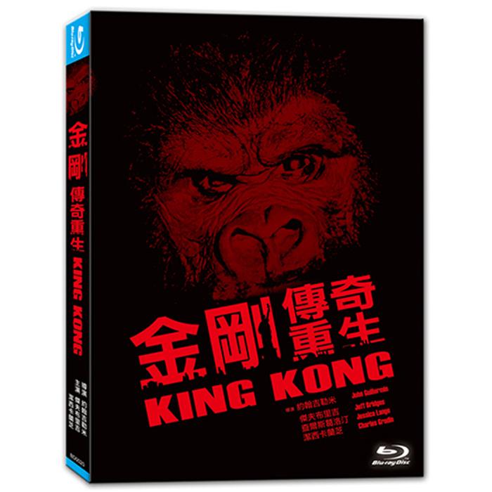 金剛傳奇:重生 King Kong BD
