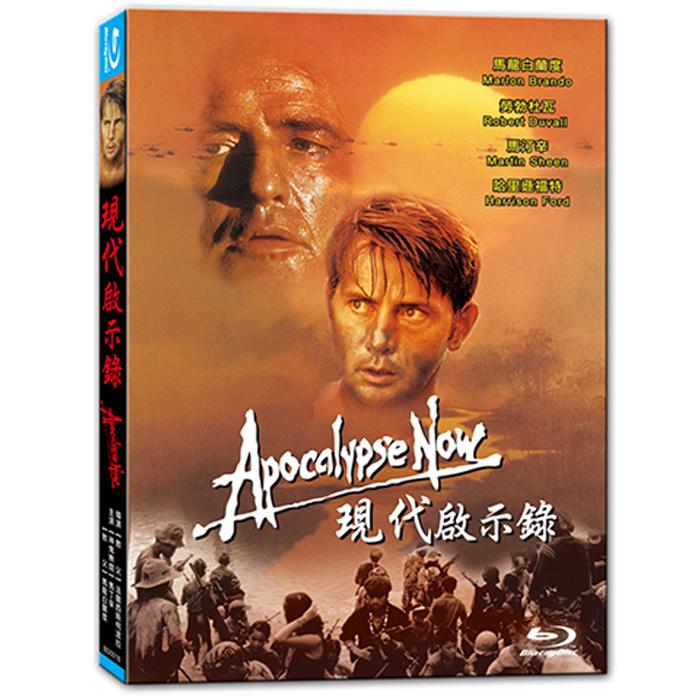 現代啟示錄 Apocalypse Now Redux BD