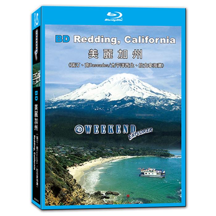 美麗加州 Redding, California BD