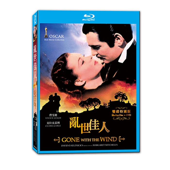 亂世佳人 GONE WITH THE WIND BD