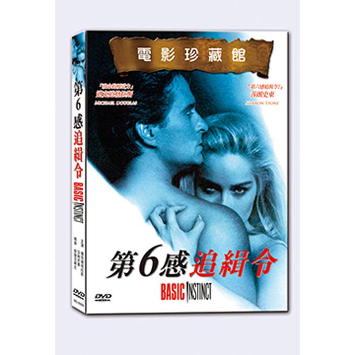 【第六感追緝令】Basic Instinct -DVD