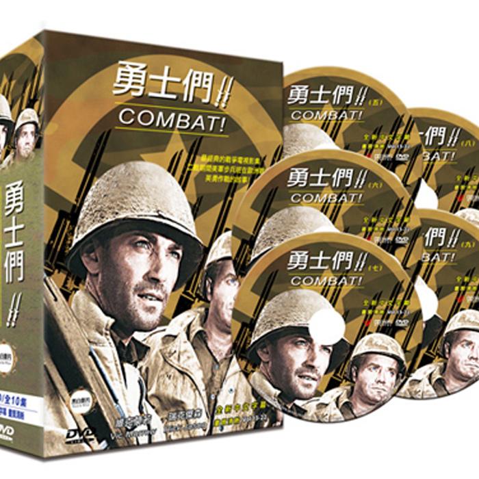 【勇士們II -5DVD精裝版】 (第一季ep13-22) 全新中文字幕 黑白影片畫質清晰