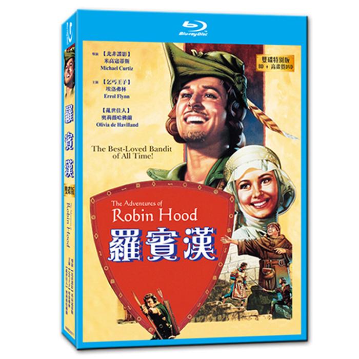 羅賓漢-雙碟特別版 The Adventures of Robin Hood BD-相機.消費電子.汽機車-myfone購物