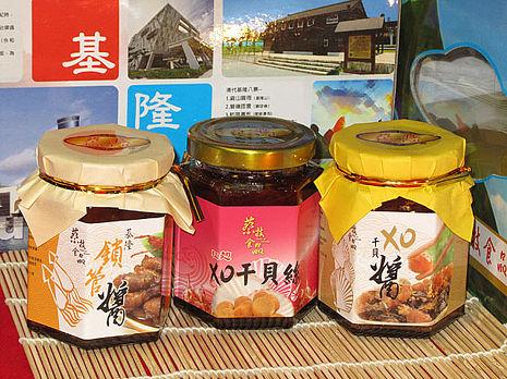 【蔡技食品】三鮮醬組禮盒(XO干貝醬+紅麴XO醬+小卷醬)-免運