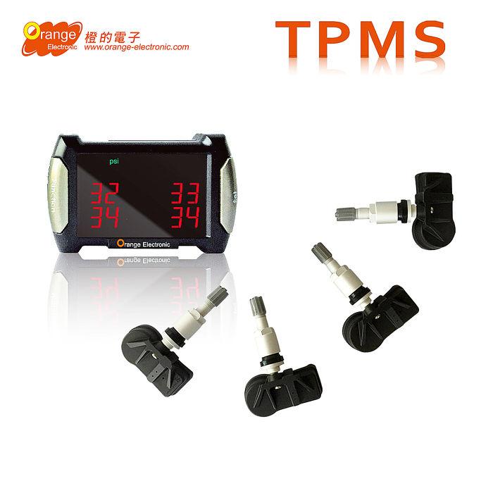 Orange P420A Plus 鷹獵機 無線胎壓監測系統 台灣製造-相機.消費電子.汽機車-myfone購物