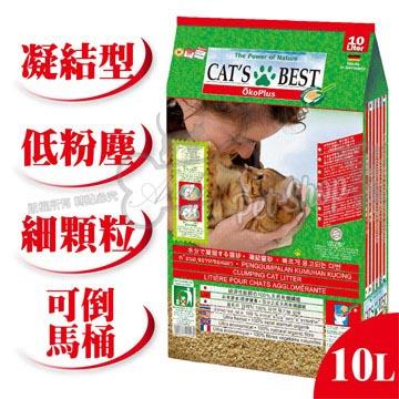 德國凱優CAT'S BEST.凝結木屑砂【10LX2包】