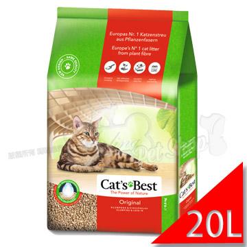德國凱優CAT'S BEST.凝結木屑砂【20L】