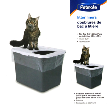美國Petmate防漏砂貓便箱(適合各種貓咪)含專用貓砂袋