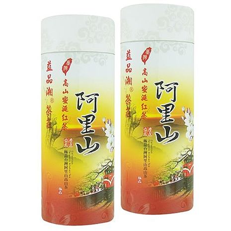 【益品湘】阿里山手採高山青心烏龍紅茶(75g)2入組