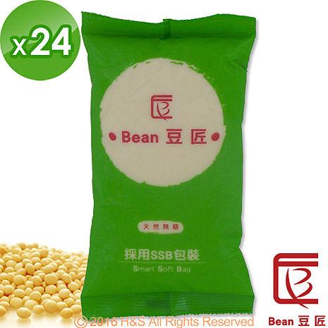 【預購】【Bean豆匠】天然無糖豆漿24袋(500g/袋)