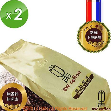 《黑開水》曼巴咖啡豆(450克)2入組