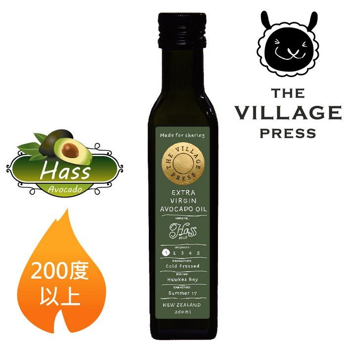 【壽滿趣- 紐西蘭廚神系列】頂級冷壓初榨黃金酪梨油250ml 單瓶散裝