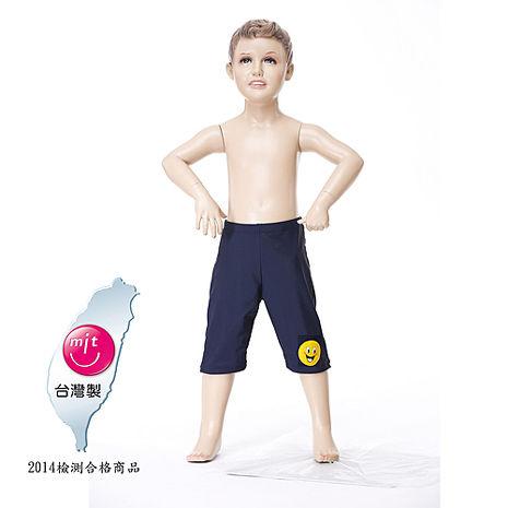 【Bich Loan】兒童競泳七分泳褲附泳帽13003102