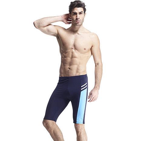 【SARBIS】MIT彈性及膝泳褲附泳帽B55409