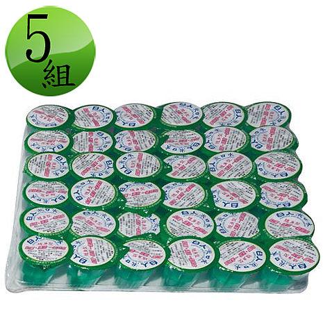 白人成人漱口水果凍型36入*5組