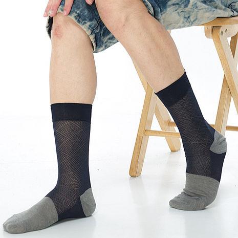 【KEROPPA】可諾帕奈米竹炭絲光棉紳士男襪x2雙C90006-丈青-