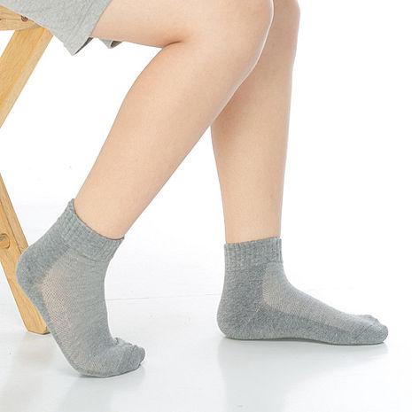 【KEROPPA】7~12歲學童專用毛巾底氣墊短襪x4雙C93003灰色-