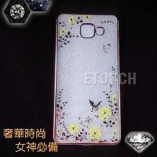 三星Samsung Galaxy A7 2016  手機殼保護套ETOUCH人間仙境電鍍鑲