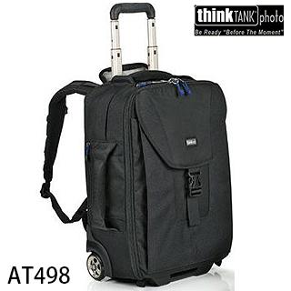 結帳再88折-【ThinkTank創意坦克】Airport TakeOff (滑輪行李箱 AT498)