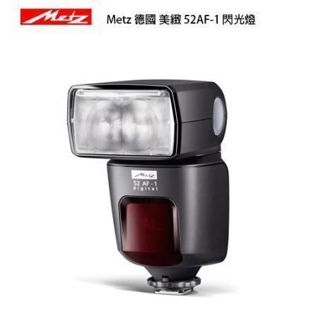 【METZ】德國 美緻 52AF-1 閃光燈(公司貨) for Canon