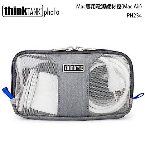 結帳再88折-【thinkTank 創意坦克】Mac專用電源線材包(Mac Air) PH234