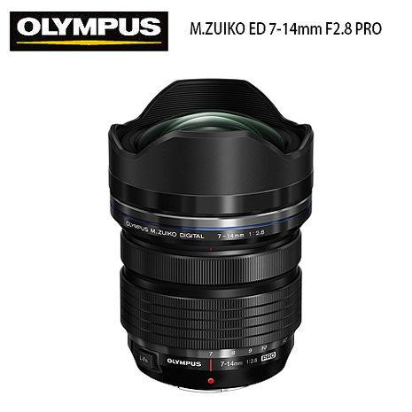 Olympus M.ZUIKO ED 7-14mm F2.8 PRO 廣角鏡 (7-14,公司貨)