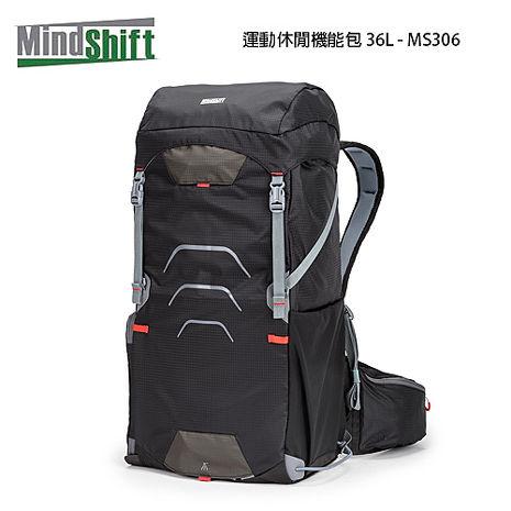 MindShift 曼德士 UltraLight 運動休閒機能包 Dual 36L 灰 MS306 (公司貨)