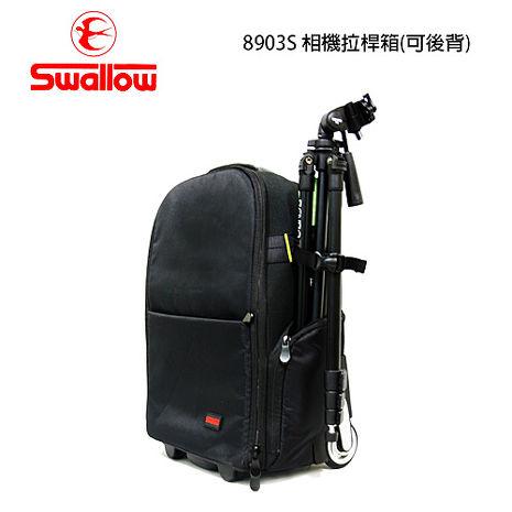SWALLOW 燕子 8903S 相機拉桿箱 滑輪 後背包 相機包 (公司貨)-相機.消費電子.汽機車-myfone購物