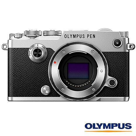 送64G+副廠電池+清潔組+保護貼+原廠包~ Olympus PEN-F 機身(PENF,元佑公司貨)黑色