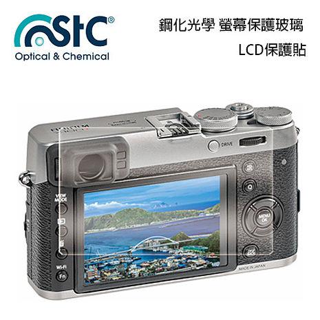 STC 鋼化光學 螢幕保護玻璃 LCD保護貼 (適用 FUJIFILM X-T1 XT1 )