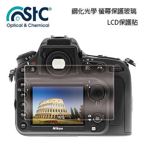 STC 鋼化光學 螢幕保護玻璃 保護貼 適 Nikon D5