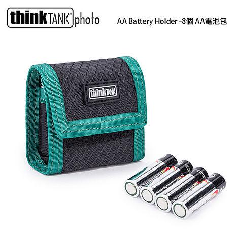 【thinkTank 創意坦克】8 AA Battery Holder 8個 AA 電池包 (BH970,公司貨)