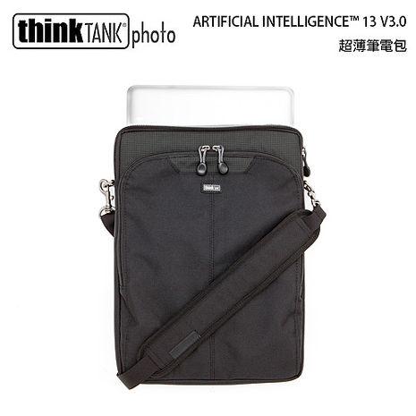 【thinkTank 創意坦克】Artificial Intelligence 15V3.0 手提 筆電包 (AI593, 公司貨)