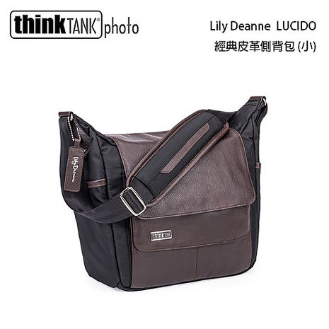 結帳再88折-【thinkTank 創意坦克】LILY DEANNE LUCIDO S 百合蒂安系列 相機包 (LD367公司貨)